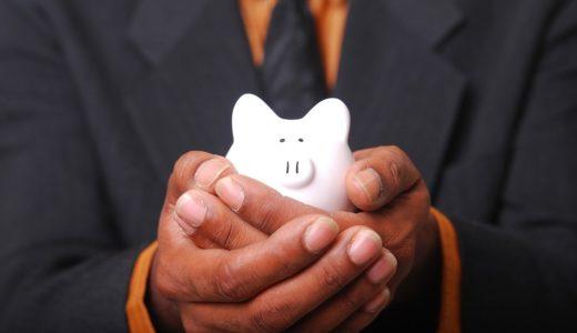 第一生命のiDeCoってどう?FPが学資保険と本気比較!