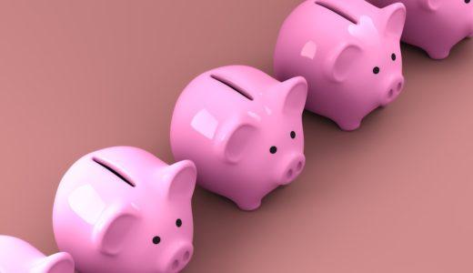 みずほ銀行のiDeCoってどう?FPが学資保険と本気比較!
