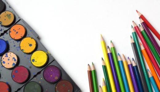 教育費の貯め方~学資保険に頼らないで子供の学費を貯めるのは可能か
